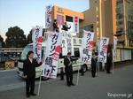 ガソリン値下げ隊_民主党.jpg